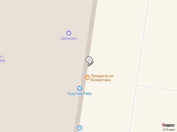 Магазин товаров для сада и дачи на карте Тольятти