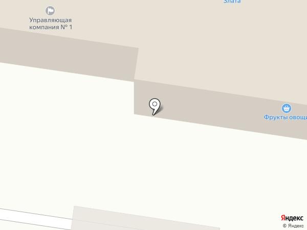 Магазин товаров для дома и ремонта на карте Тольятти