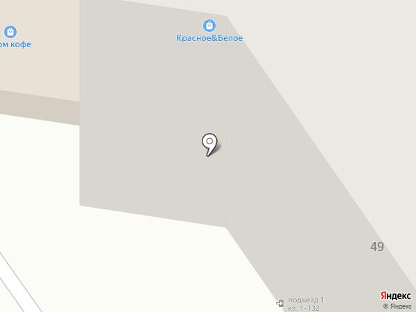 Дом Кофе на карте Тольятти