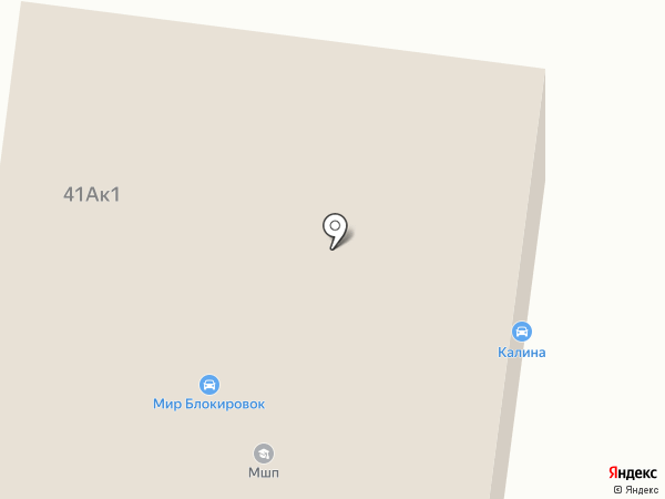 facemaster на карте Тольятти