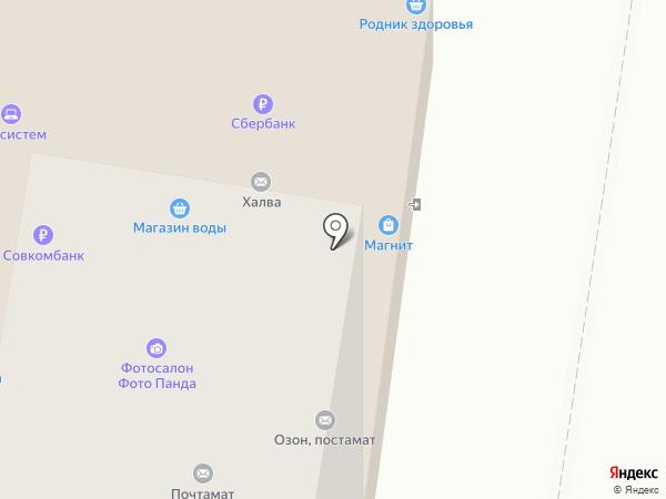 Магазин хозяйственных товаров на карте Тольятти