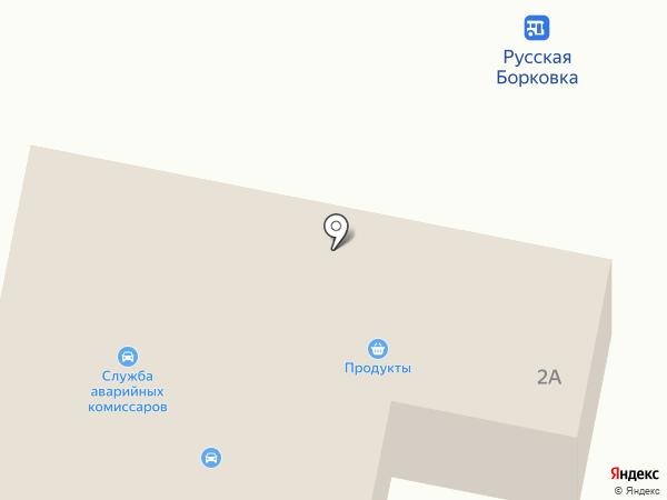 QIWI на карте Русской Борковки