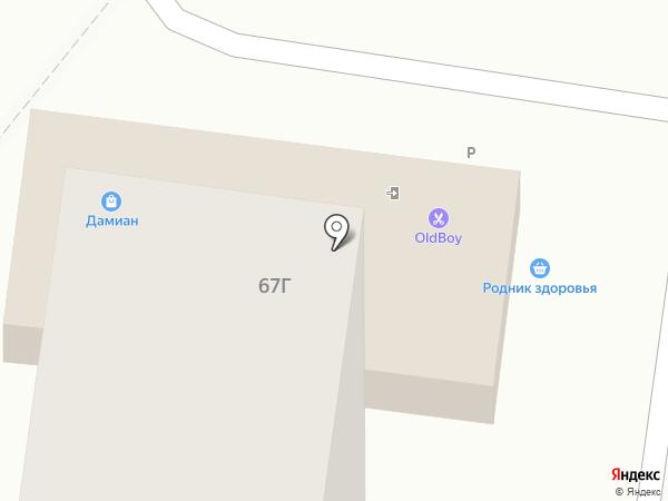 OldBoy Barbershop на карте Тольятти