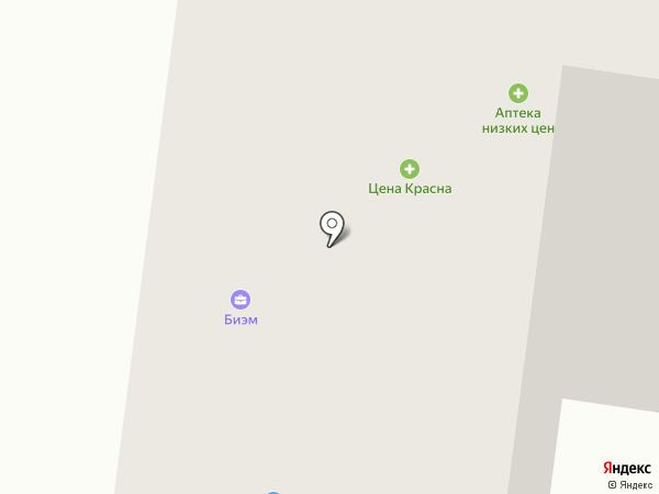 Аптека низких цен на карте Тольятти