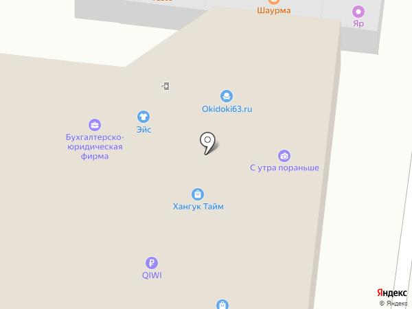 Комп Лекс на карте Тольятти