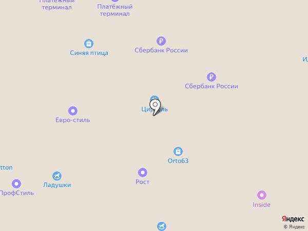 Армада на карте Тольятти