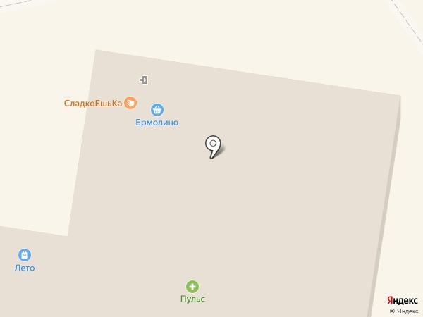 Ермолино на карте Тольятти