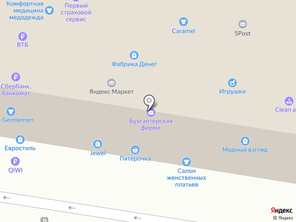 Апикс на карте Тольятти