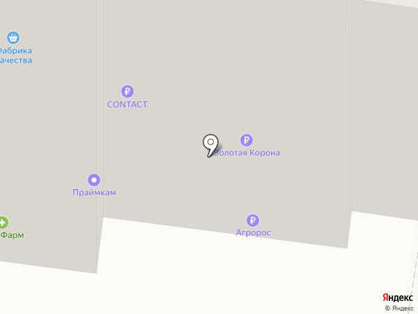 Пенное на карте Тольятти