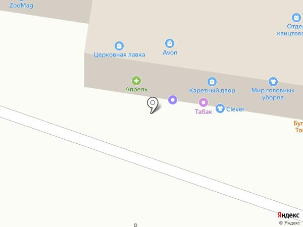 Ломбард БАРИН на карте Тольятти