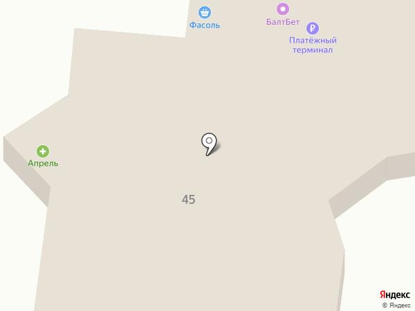 Сытый папа на карте Тольятти