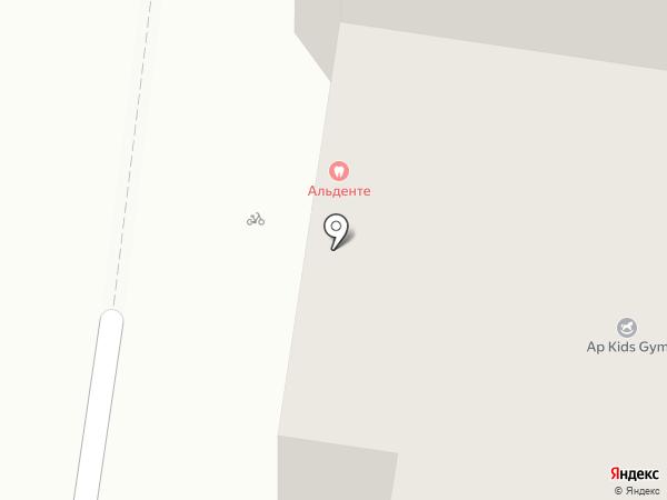 Альденте на карте Тольятти