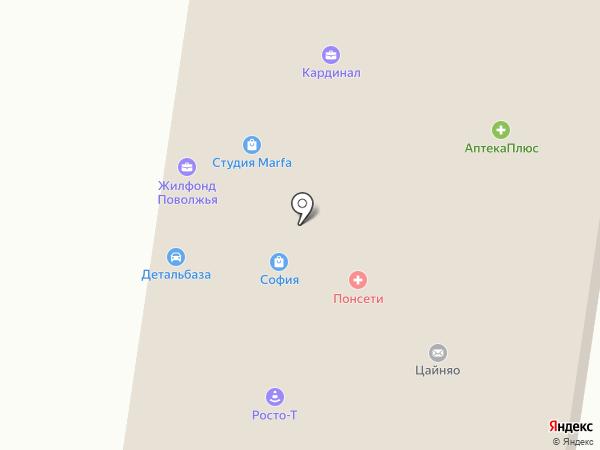 Магазин одежды для всей семьи на карте Тольятти