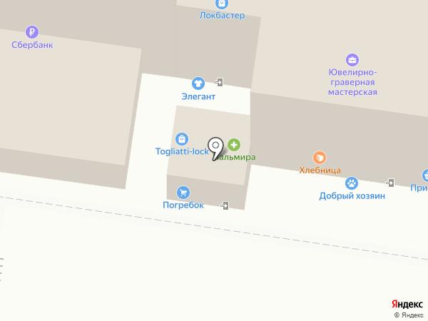 Мастерская по ремонту обуви и одежды на карте Тольятти