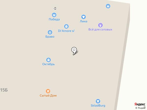Шоу-рум Ксении Нетипановой на карте Тольятти