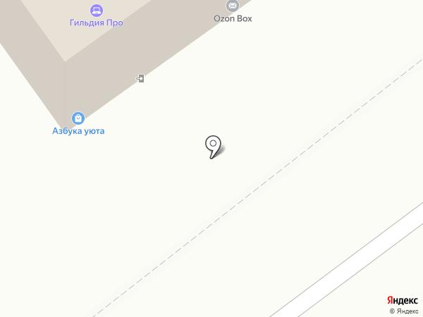 Luvr на карте Тольятти