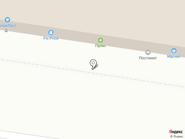 Яркий мир на карте Тольятти