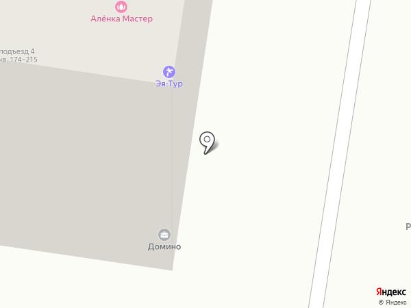 Русский Бизнес Клуб, КПК на карте Тольятти