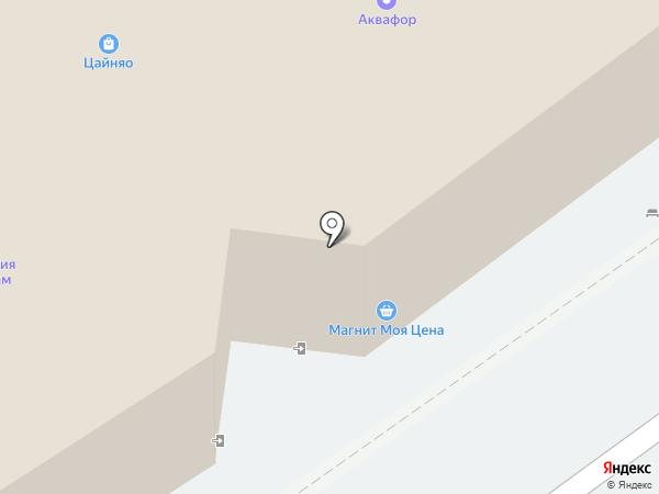Exclusive на карте Тольятти