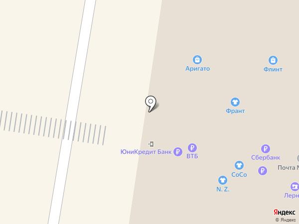 Кружок робототехники на карте Тольятти