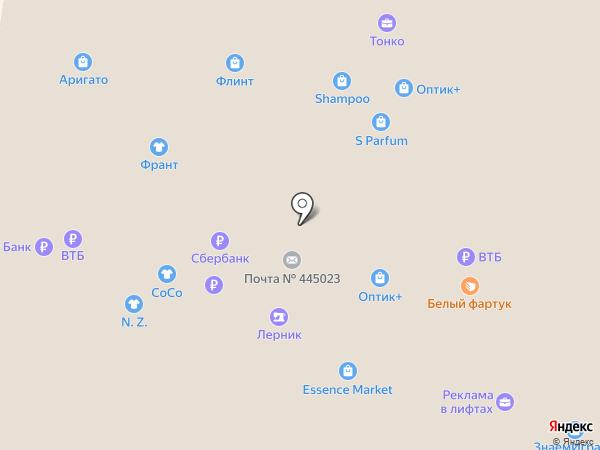 Aladdin на карте Тольятти