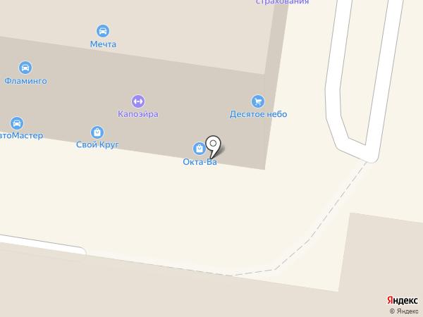 АКЦЕПТ на карте Тольятти
