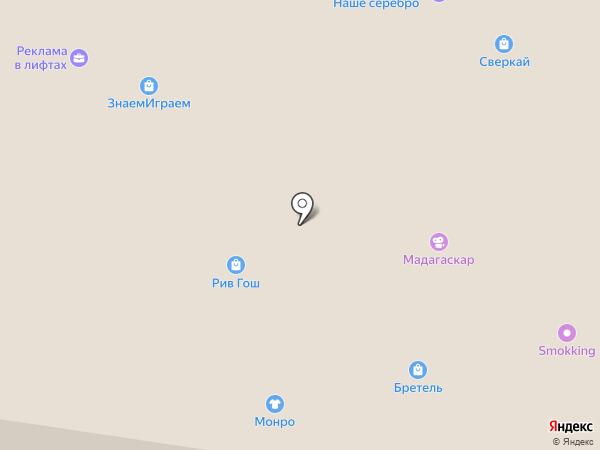 Космический песок на карте Тольятти