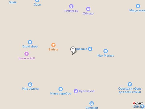 Apple market на карте Тольятти