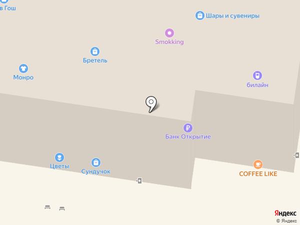 Банкомат, Банк глобэкс на карте Тольятти