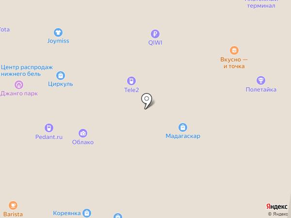 Магазин часов и бижутерии на карте Тольятти