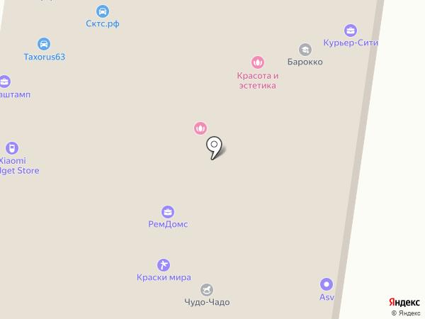PRO Personal на карте Тольятти
