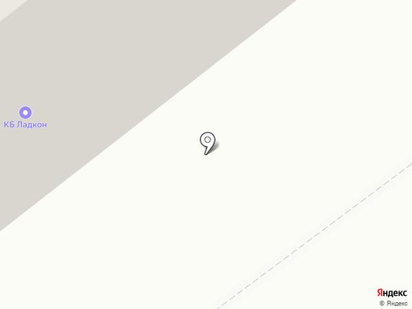 КБ Ладкон на карте Тольятти