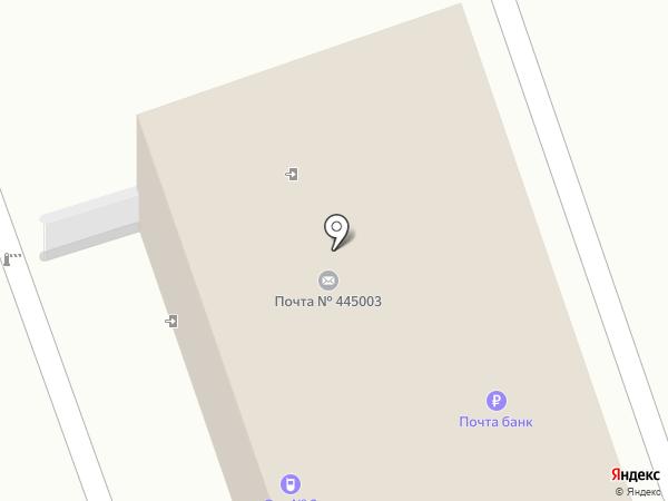 УК ЖКХ на карте Тольятти