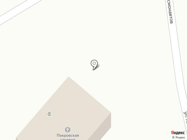 Часовня на карте Богородского