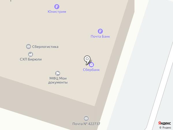 Многофункциональный центр предоставления государственных и муниципальных услуг в Республике Татарстан, ГБУ на карте Бирюлинскога зверосовхоза