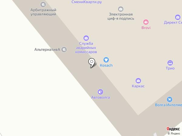 Happy Moms на карте Тольятти