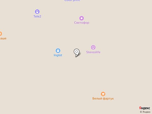 Organic Shop на карте Тольятти