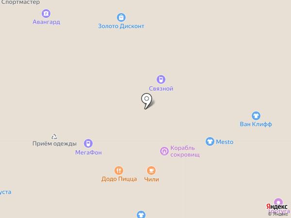 АКБ Авангард, ПАО на карте Тольятти