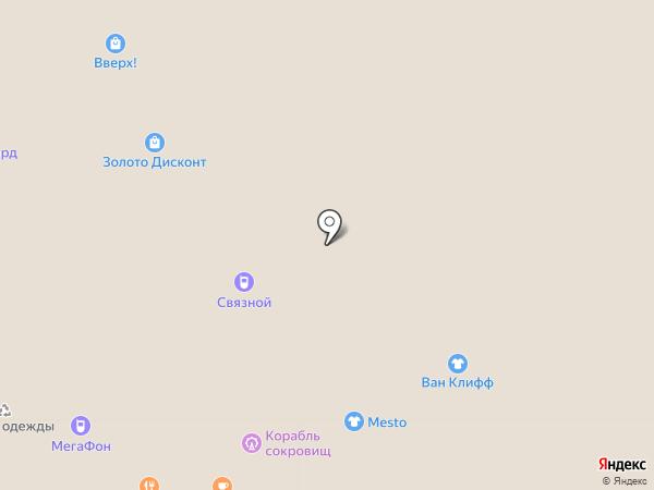 Билайн на карте Тольятти