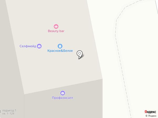 Ладушки на карте Тольятти