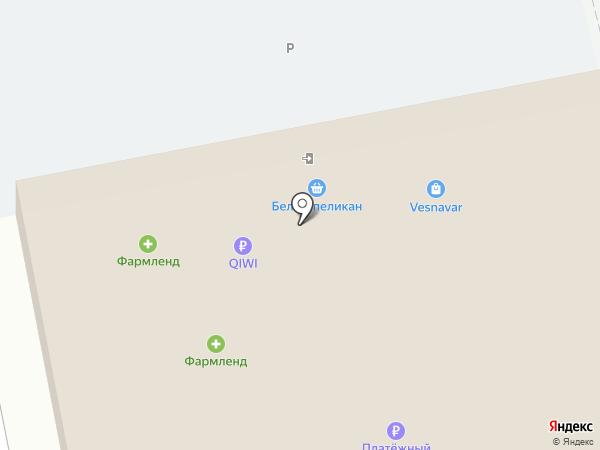 Аптека на карте Тольятти