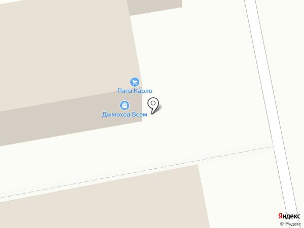 ДымоХод.com на карте Тольятти