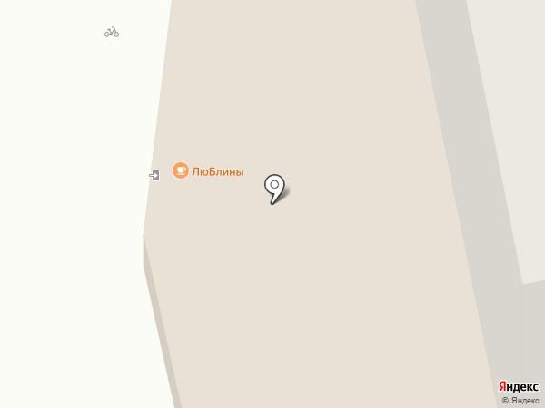 ЛюБлины на карте Тольятти
