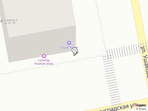 Coral travel на карте Тольятти