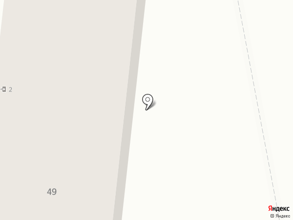 Клиник Фэмили на карте Тольятти