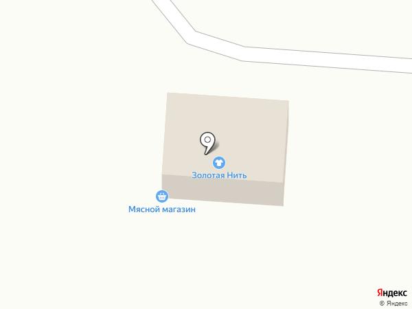 Мясной магазин на карте Жигулёвска