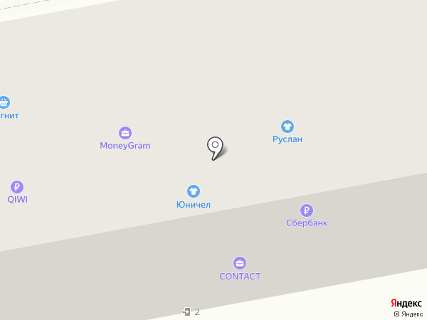 Руслан на карте Тольятти