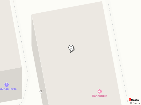 Пивсоюз на карте Тольятти