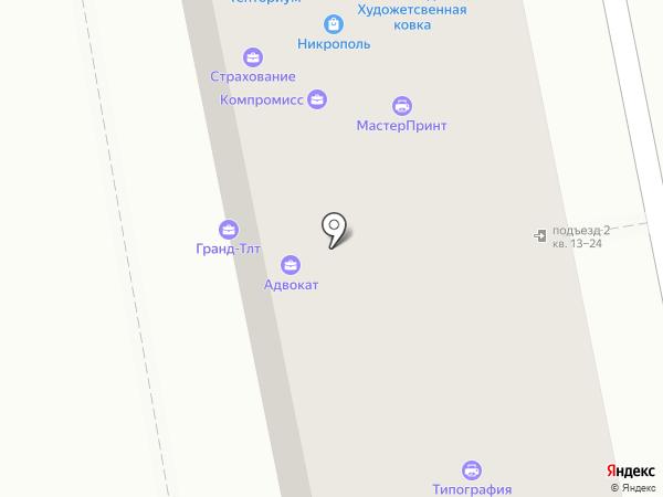 Центр Комаровой на карте Тольятти