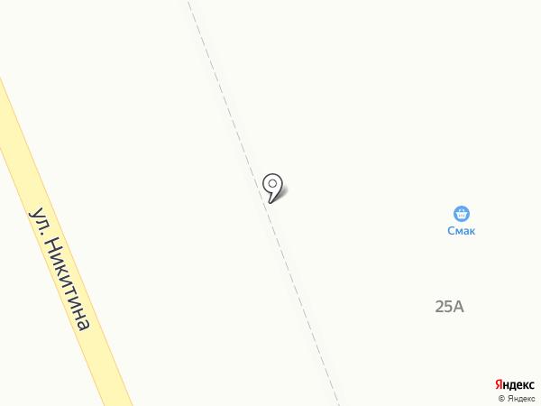 Смак-2 на карте Жигулёвска